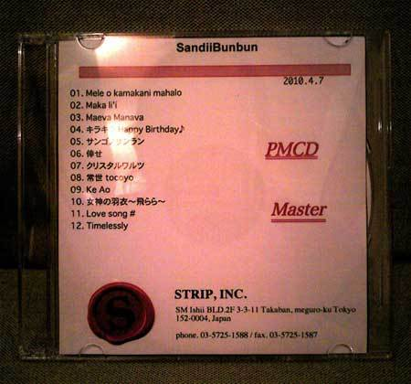 DVC00124-b14c8.jpg